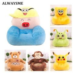 ALWAYSME Plush Fabric Baby Children Seats Sofa Children Bean Bag Children Toys Without PP Cotton Filling Material Only Cover