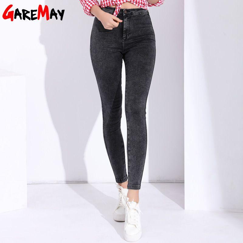Garemay Skinny Jeans Woman <font><b>Pantalon</b></font> Femme Denim Pants Strech Womens Colored Tight Jeans With High Waist Women's Jeans High Waist