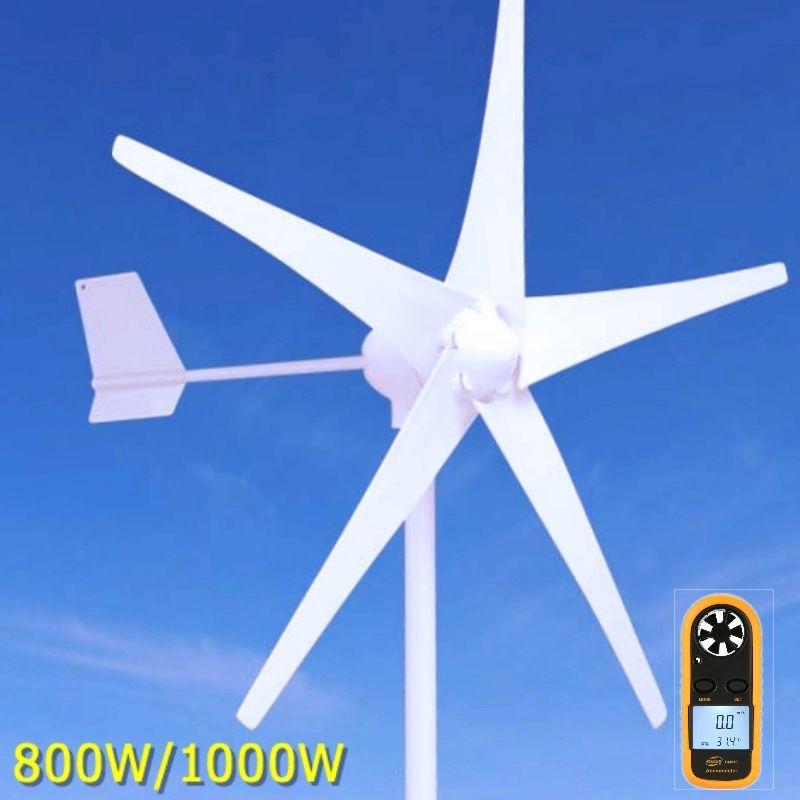 800 watt/1000 watt Wind Turbine Generator AC 24 v/48 v 5 oder 3 Klinge 900mm niedrigen Wind Geschwindigkeit Windmühle, mit wind laderegler
