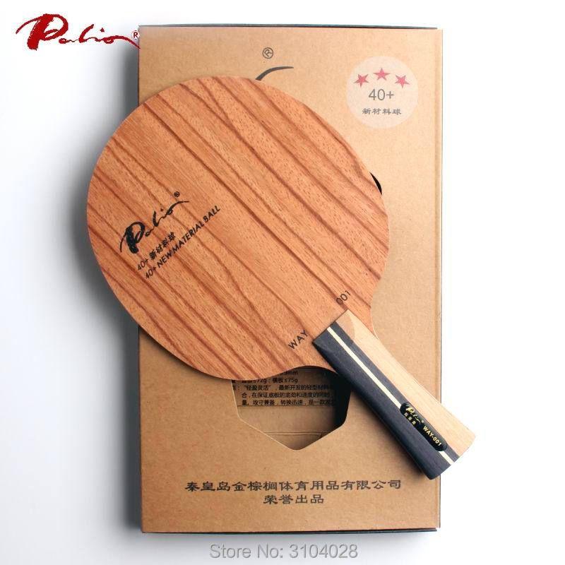 Palio officielles way001 façon 001 tennis de table lame bois pur pour 40 + nouveau matériel tennis de table raquette sports de raquette sport