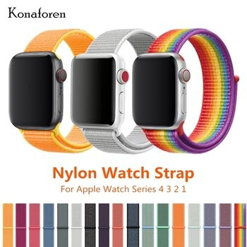 Sport Woven Nylon Strap Band For Apple Watch 3 42mm 38mm Wrist Bracelet Belt Fabric-Like Nylon Band For iWatch 4/3/2/1 40mm 44mm
