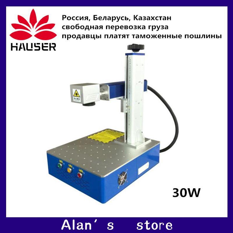 30 W integrierte faser laser kennzeichnung maschine metall kennzeichnung maschine edelstahl laser gravur maschine