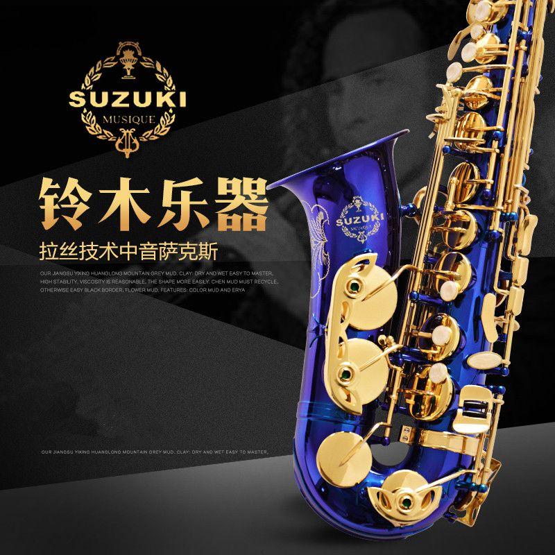 Front Free by tune and saxofone alto eletroforese Ouro Sax