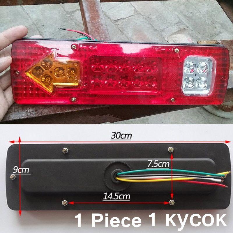 MZORANGE 1 Piece 19 Led Caravan Truck Tail Light 30*9 CM 12V 24V Car Led Taillight Left Right Trailer Truck Tail Light Van Lamp
