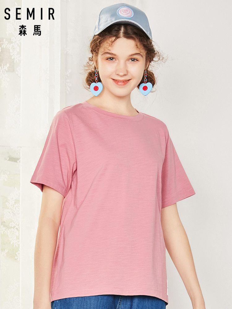 SEMIR T Shirt femmes nouveau 100% coton t-shirts femmes 2019 vogue Vintage t-shirts coton femmes O cou à manches courtes hauts