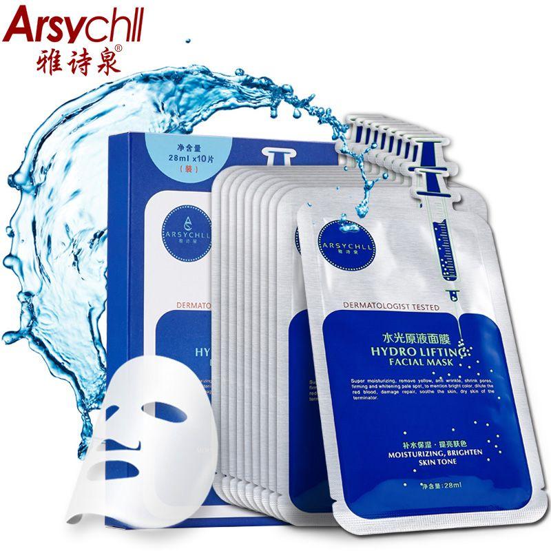 Acide hyaluronique soie naturelle hydratant visage masques femme nettoyant pores de purification acné blanchiment visage soins de la peau beauté masque