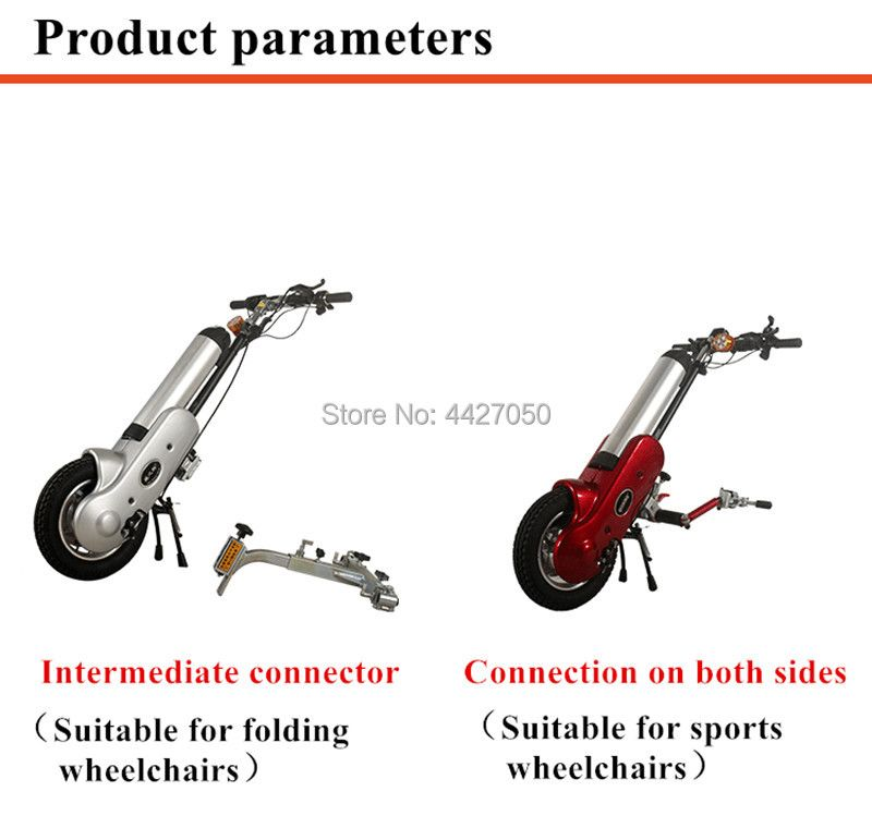 New fashion design good quality cool electric wheelchair device for disable and elder