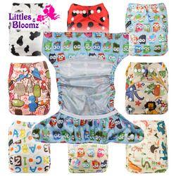 Bébé Une Taille Réutilisable Cloth NAPPY Wrap Couverture À Utiliser Avec Plat ou Équipée Nappy Diaper
