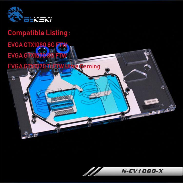 N-EV1080-X Bykski GPU water cooler compatible for EVGA GTX1080/1070 8G FTW /EVGA GTX1070 Ti FTW Ultra Gaming cooling block