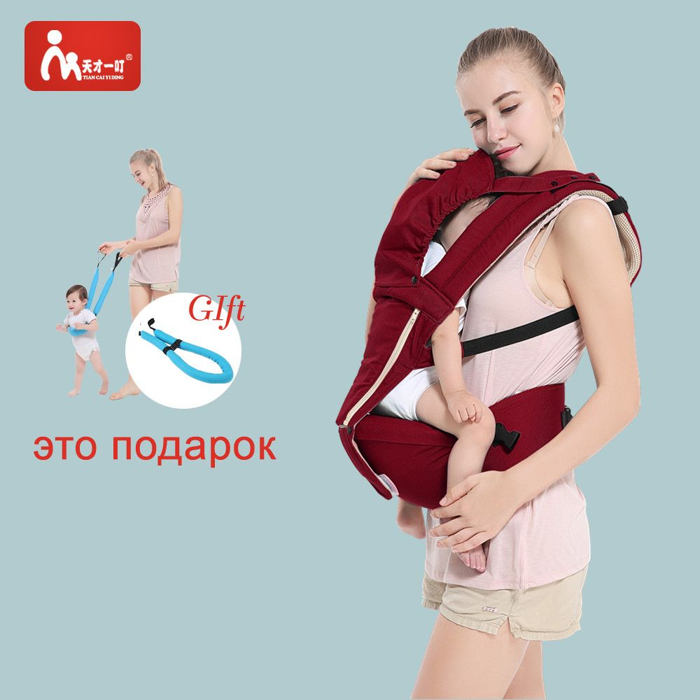 Kangaroo Baby Carrier Multifunctional Front Facing Ergonomic with hipseat Infant Baby Kids Sling Wrap Backpack Baby Kangaroo