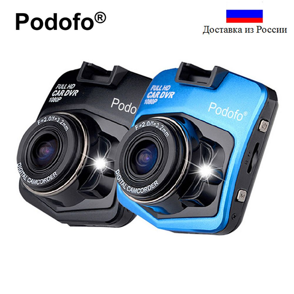 Original Podofo A1 Mini Car DVRs Camera Dash Cam Full HD 1080P Recorder Video Registrar Night Vision Blackbox Carcam Dash Camera