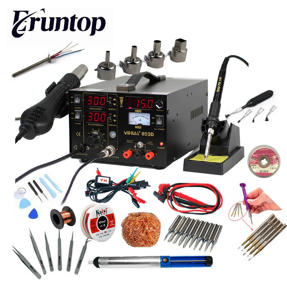110V/220V 3 IN 1 YIHUA 853D (1A) SMD Rework Station Soldering Irons with Power Supply