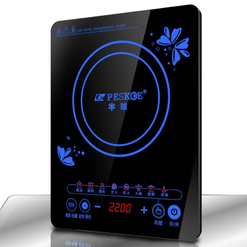 Electromagnet High-power Home Intelligent Electric Induction Cooker Furnace No Radiation Table Multicooker Kitchen Cooking Tool