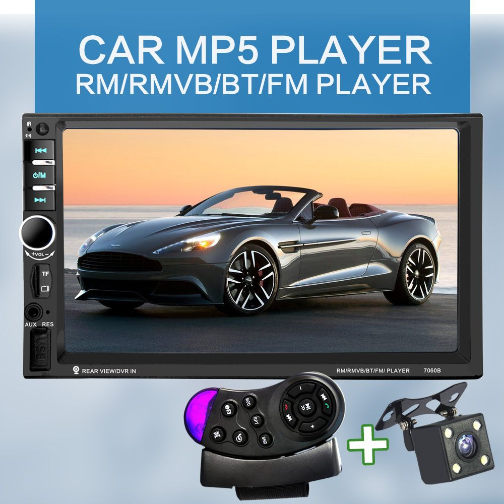 7060B 7 <font><b>Inch</b></font> Bluetooth TFT Screen Car Audio Stereo MP4 Player 12V Auto 2-Din Support AUX FM USB SD MMC Support for JPEG,WMA,MP5