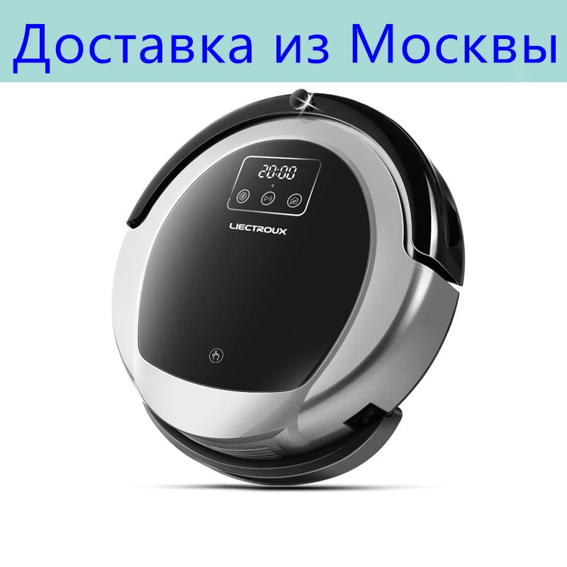 LIECTROUX Robot Vacuum Cleaner B6009,2D Map & Gyroscope Navigation,with Memory,Low Repetition,Virtual Blocker,UV Lamp,Water Tan