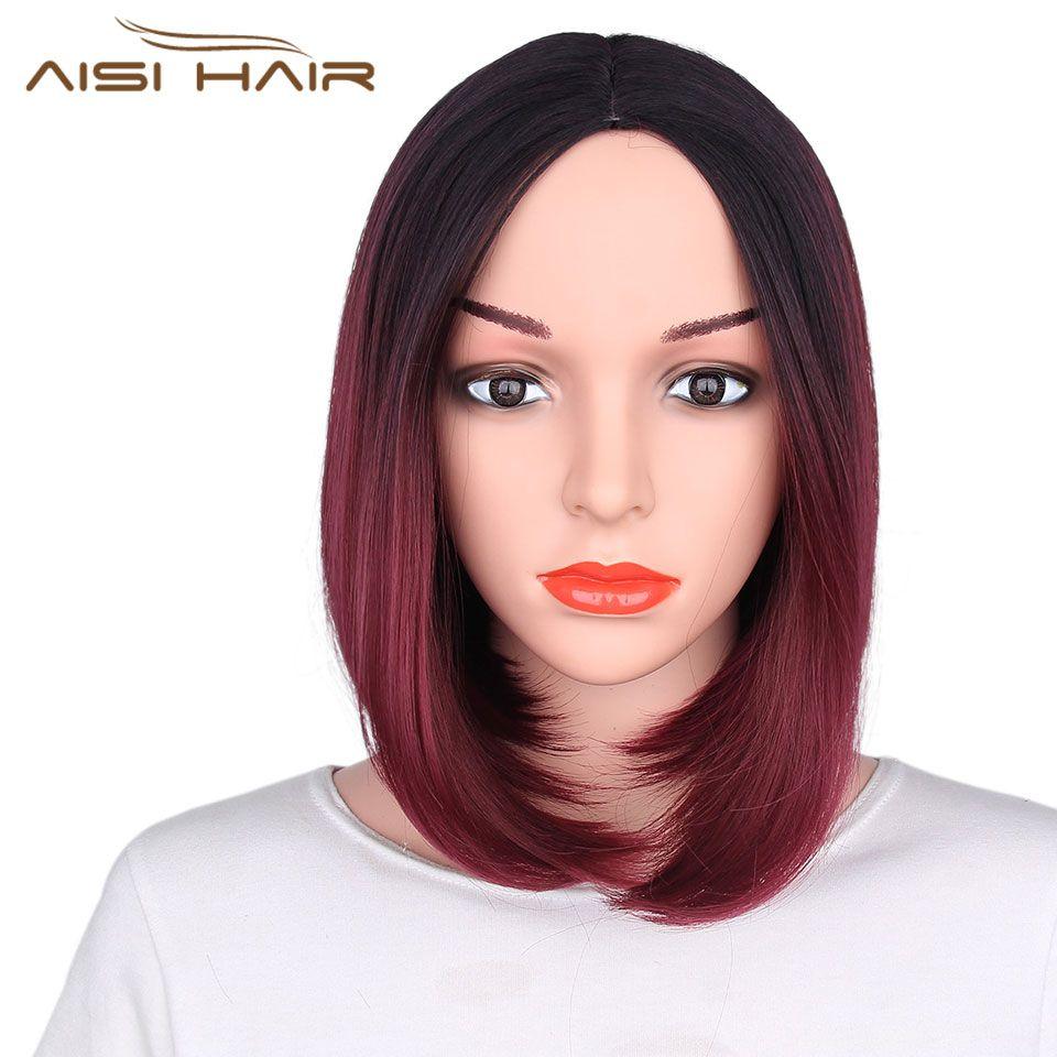 Я в парик Ombre Синий Розовый черный, красный серый Боб Стиль прямые Искусственные парики короткие волосы для черной Для женщин высокой темпер...