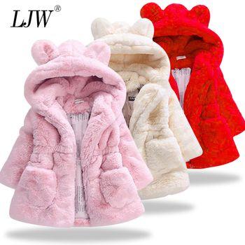 2018 детский жилет на осень-зиму детская кроличьи уши меха для девочек Искусственный мех пальто Дети искусственного меха ткань одежда шуба