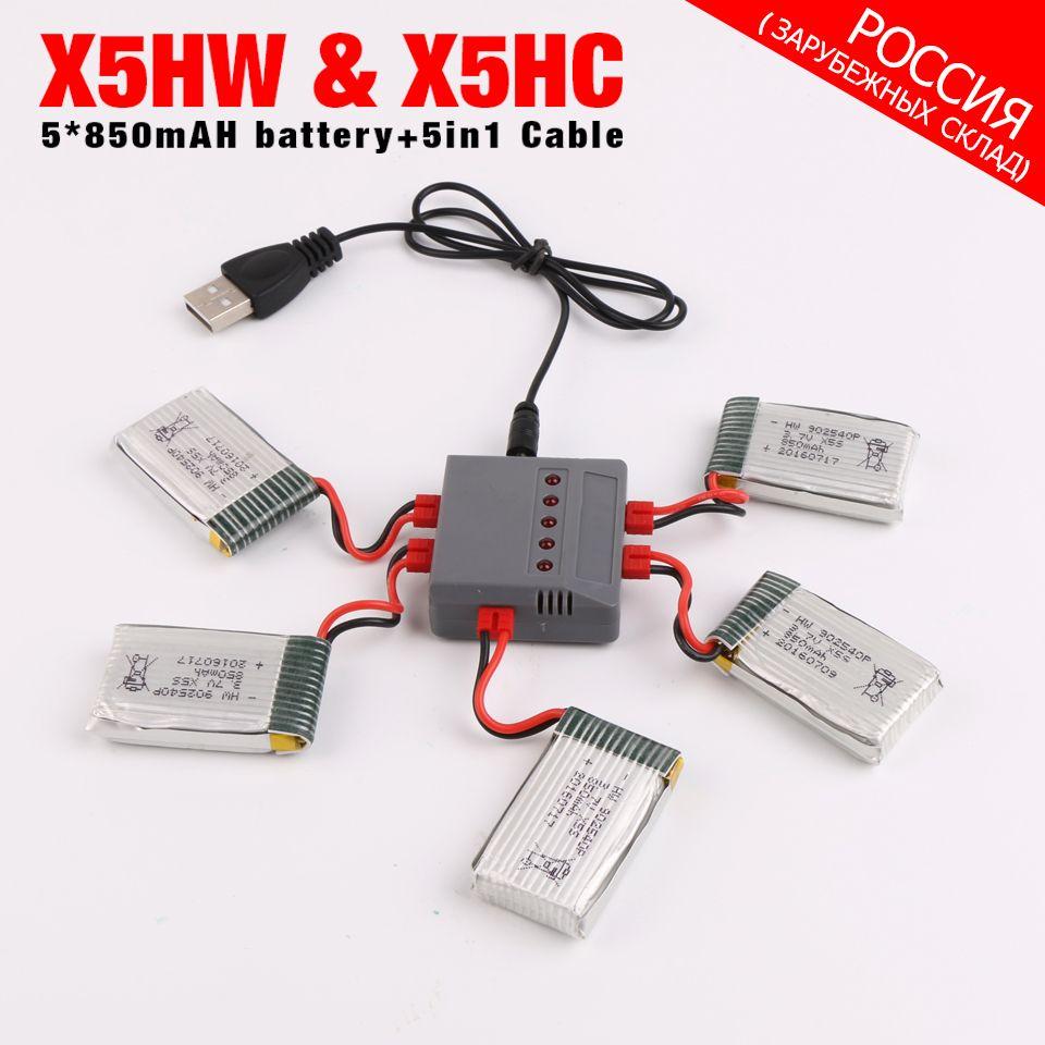 Syma X5HW X5HC RC Drone Batterie Ultra-haute Capacité 3.7 V 850 mAh Lipo Batterie et 5in1 Câble RC Quadcopter Batterie De Rechange Pièces