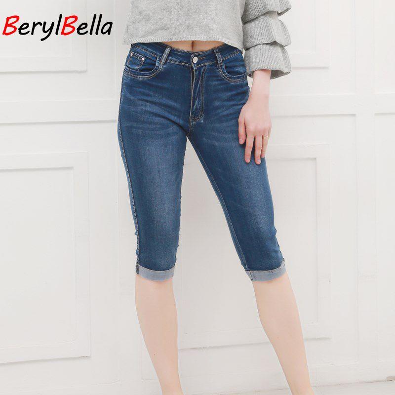BerylBella femmes été Jeans Pantalon 2018 taille haute pantacourt Slim décontracté Pantalon femme Denim Capris grande taille