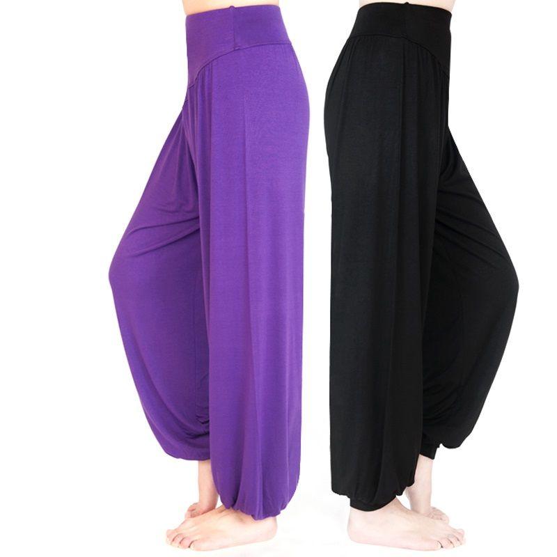 Pantalons de Yoga pour femmes pantalons de sport de grande taille Leggings de Yoga Bloomers colorés pantalons de Yoga TaiChi pour femmes