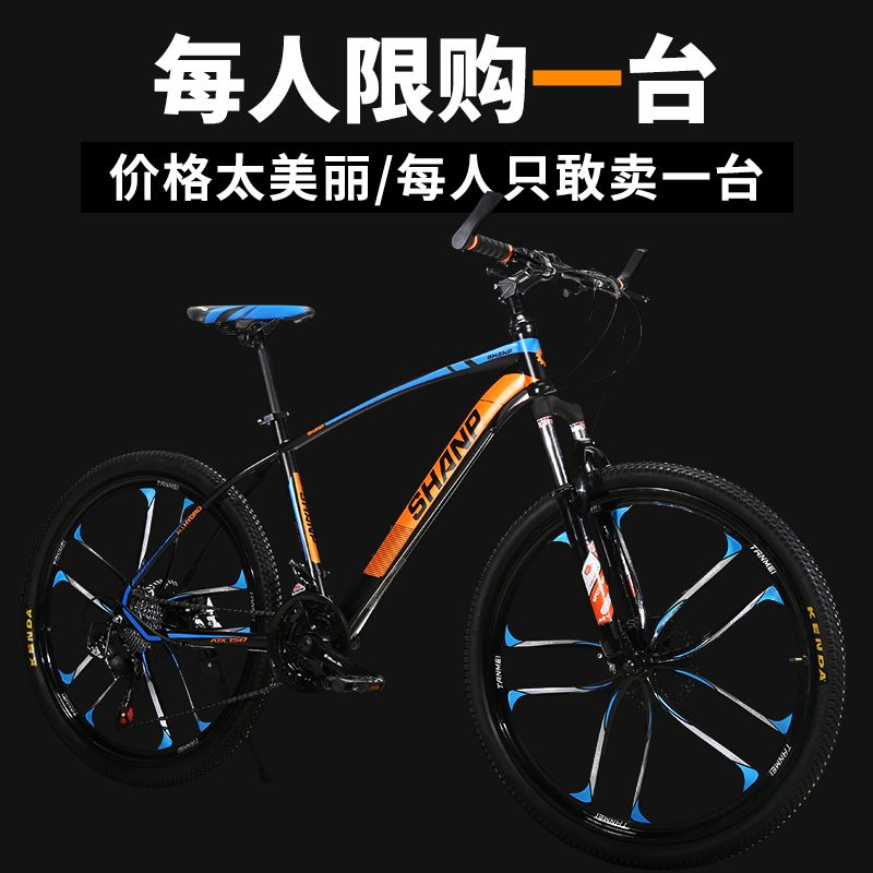 high quality 27 speeds road bike 26 inch mountain bike hot selling double disc brake bicycles