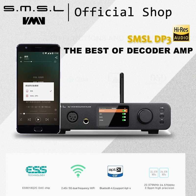 SMSL DP3 DAC ES9018Q2C USB Decoder Amplifier Balanced Digital Bluetooth4.0 LAN Network WIFI DSD Coaxial/Optical DAC Audio AMP