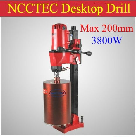 8'' 200mm Wet DESKTOP Diamond Core Drill Machine | floor wall electric drilling coring machine | 3800w with protect switch