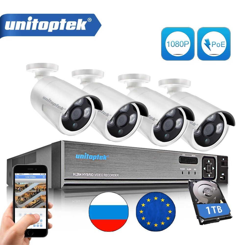 4CH 1080P POE NVR CCTV System Kit 2MP Waterproof Bullet IP Camera Outdoor Plug And Play Security Video Surveillance System P2P