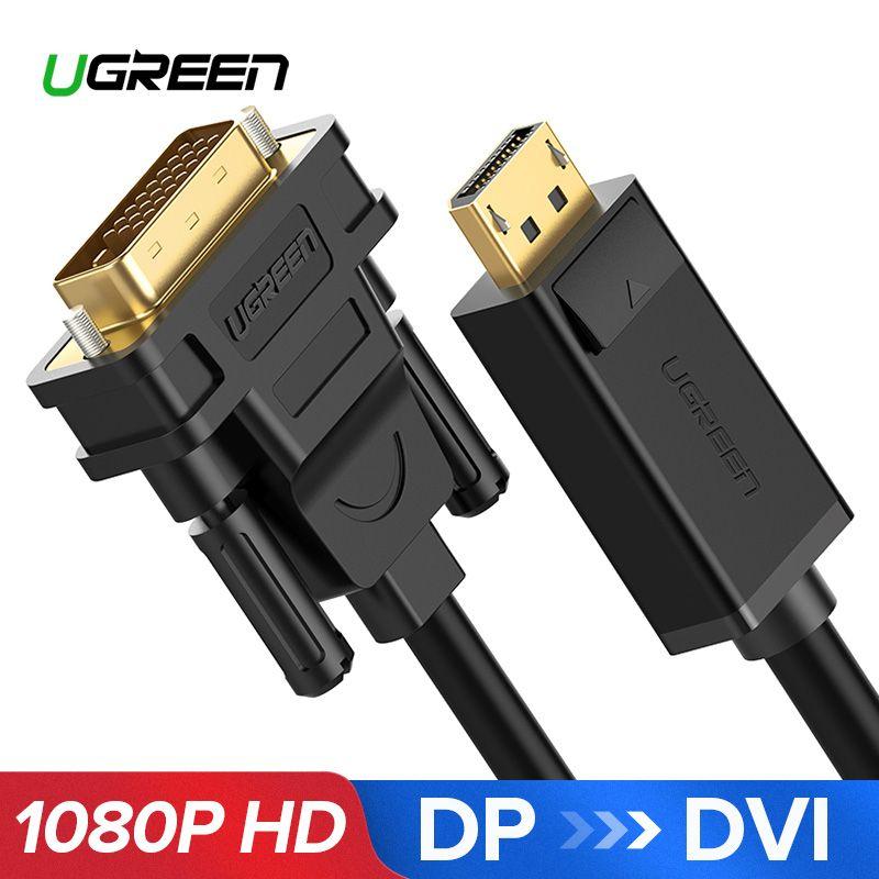 Ugreen 1080 p Displayport DP zu DVI Kabel Adapter DP Stecker auf DVI-D 24 + 1 Stecker auf Adapter für projektor TV Monitor PC Laptop