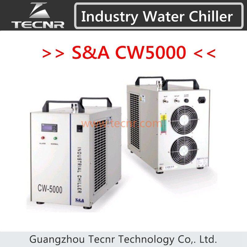 S&A CO2 laser CW5000 water chiller for 80W 100W laser tube 220V