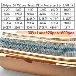 600 pcs/lot 30Values * 20 pcs 1% 1/4 W résistance pack Métal Film Résistance kit utiliser un anneau coloré résistance (10 ohms ~ 1 M ohm)