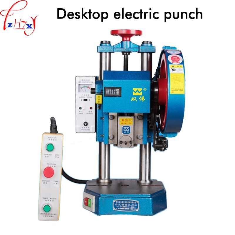Small professional desktop electric punch manual operation double button switch electric punch presses 220/380V 250W 1PC