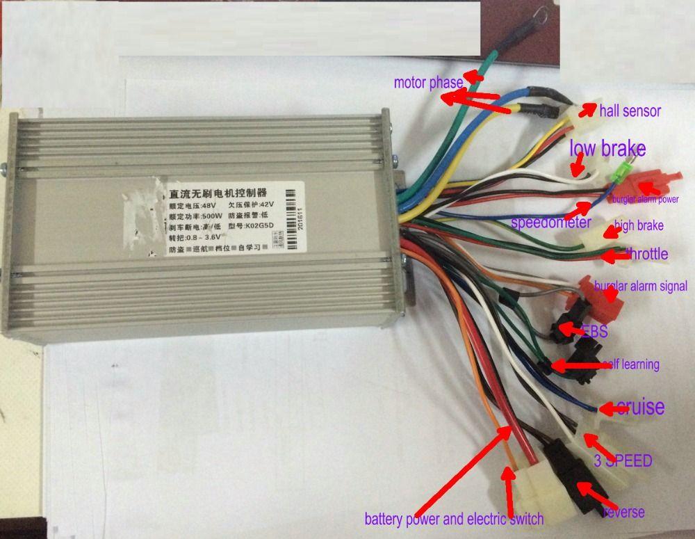 36v48v60v64v72V84V 500w600w BLDC motor controller 12 mosfet universal for electric scooter bike MTB pedal bicycle EBS CRUISE