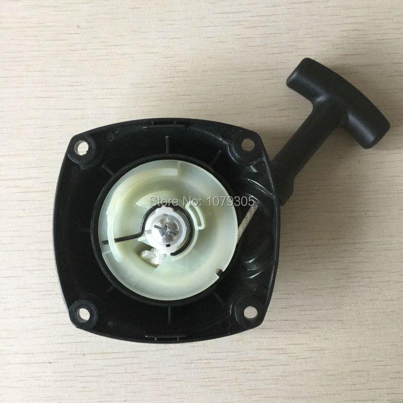 Recoil starter for G45L BC4310 FW4310 cheap pull starter assy brush cutter part