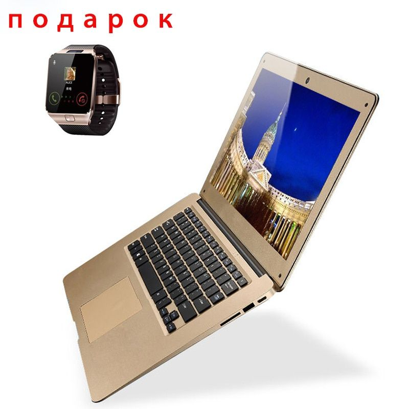 14inch 8GB RAM 128GB SSD 1TB HDD Intel Quad core 1920*1080P Full HD Screen Ultrathin Laptop Notebook with Smart Watch as Gift