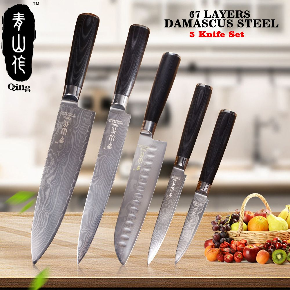 QING 5 stücke Damaskus Küchenmesser 8