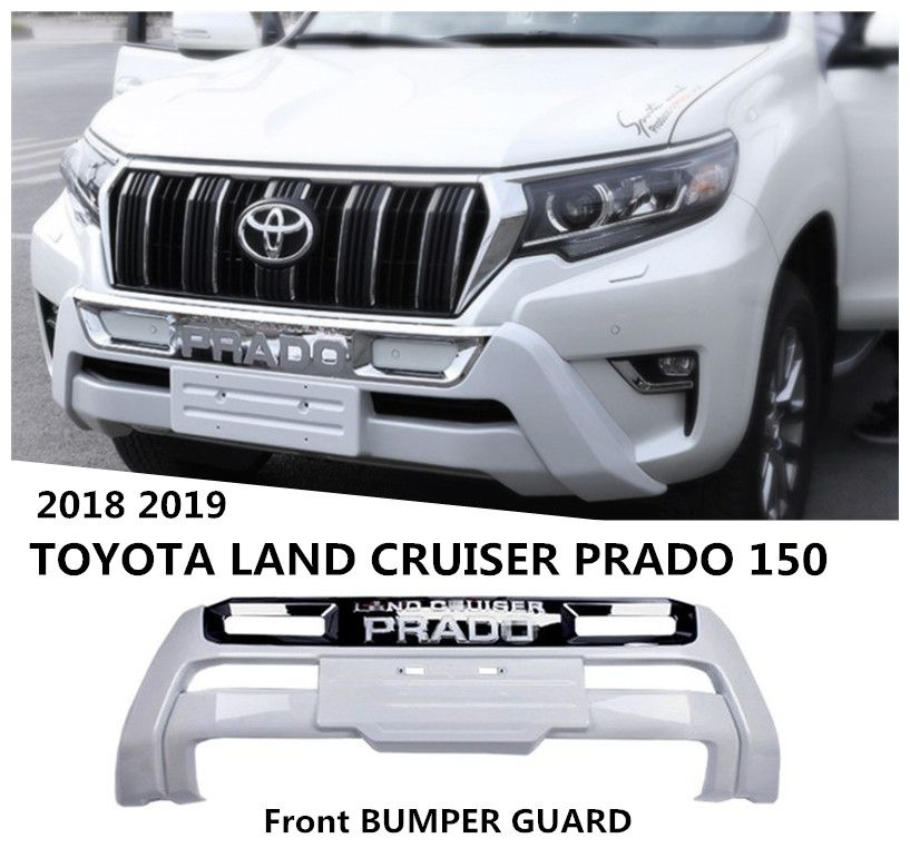 Front BUMPER GUARD For TOYOTA LAND CRUISER PRADO 150 2018 2019 Diffuser Protecto Skid Plate High Quality Auto Accessories