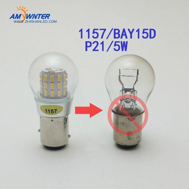 P21/5 Вт стайлинга автомобилей Двойной свет Функция светодиодные лампы Задний тормоз стоп-сигналы 1157 S25 Парковка свет лампа 12 В BAY15D цоколем