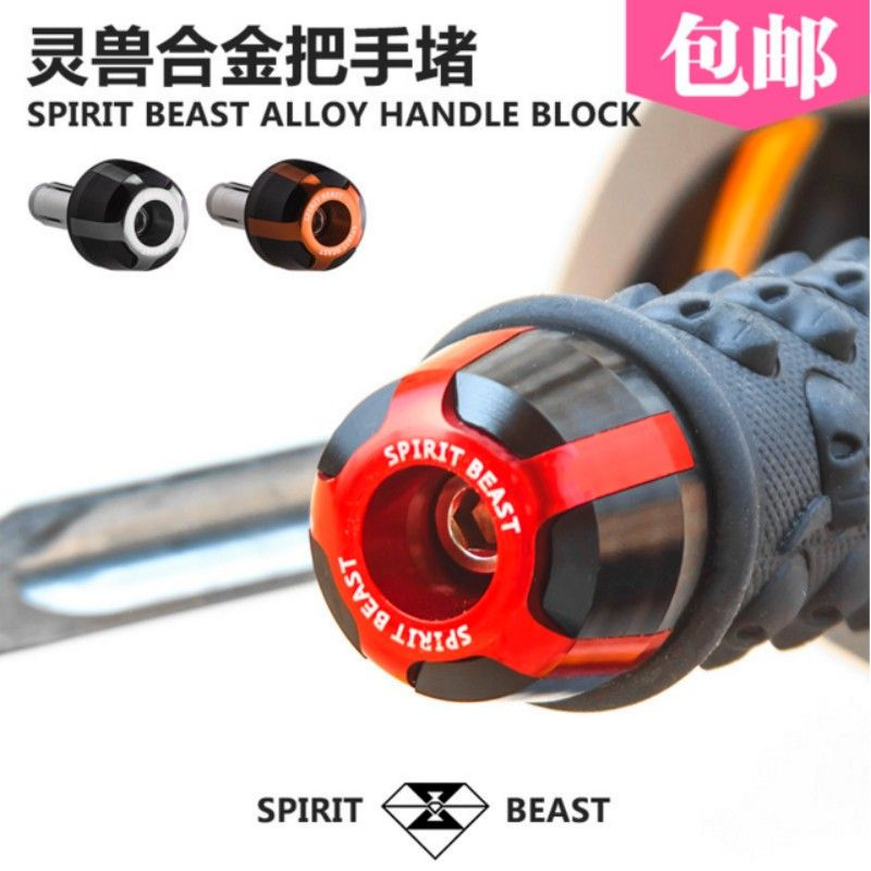 Spirit Beast motorcycle grips cover very cool styling Handlebar plugs