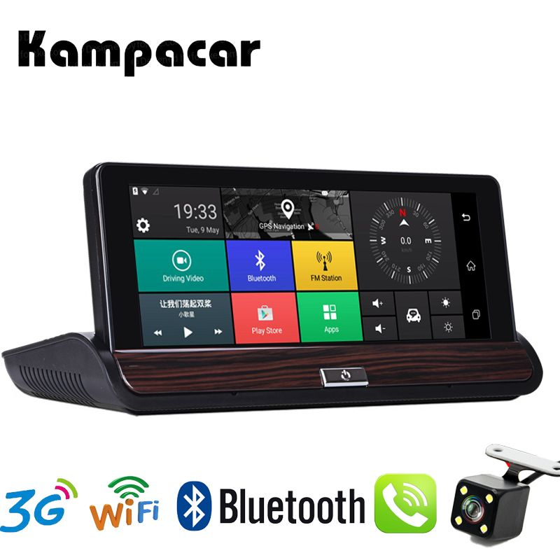 Kampacar Android Smart Spiegel GPS Coche 3G Wifi Video Recorder Mit Navigator 7 Zoll Europa Auto GPS Navigation Tourist für Autos