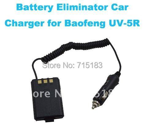 Baofeng Accessories 12V Battery Eliminator Car Charger for Baofeng UV-5R Accessories with Battery Case baofeng uv-5r battery