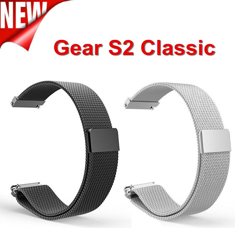 Link Bracelet strap & Milanese Loop Magnetic Closure watch band Stainless Steel band for Samsung Gear S2 Classic for men & women