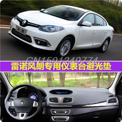 Car dashboard covers Instrument platform pad car accessories sticker for Renault Fluence  2011 2012 2013 2014  2015  2016 2017