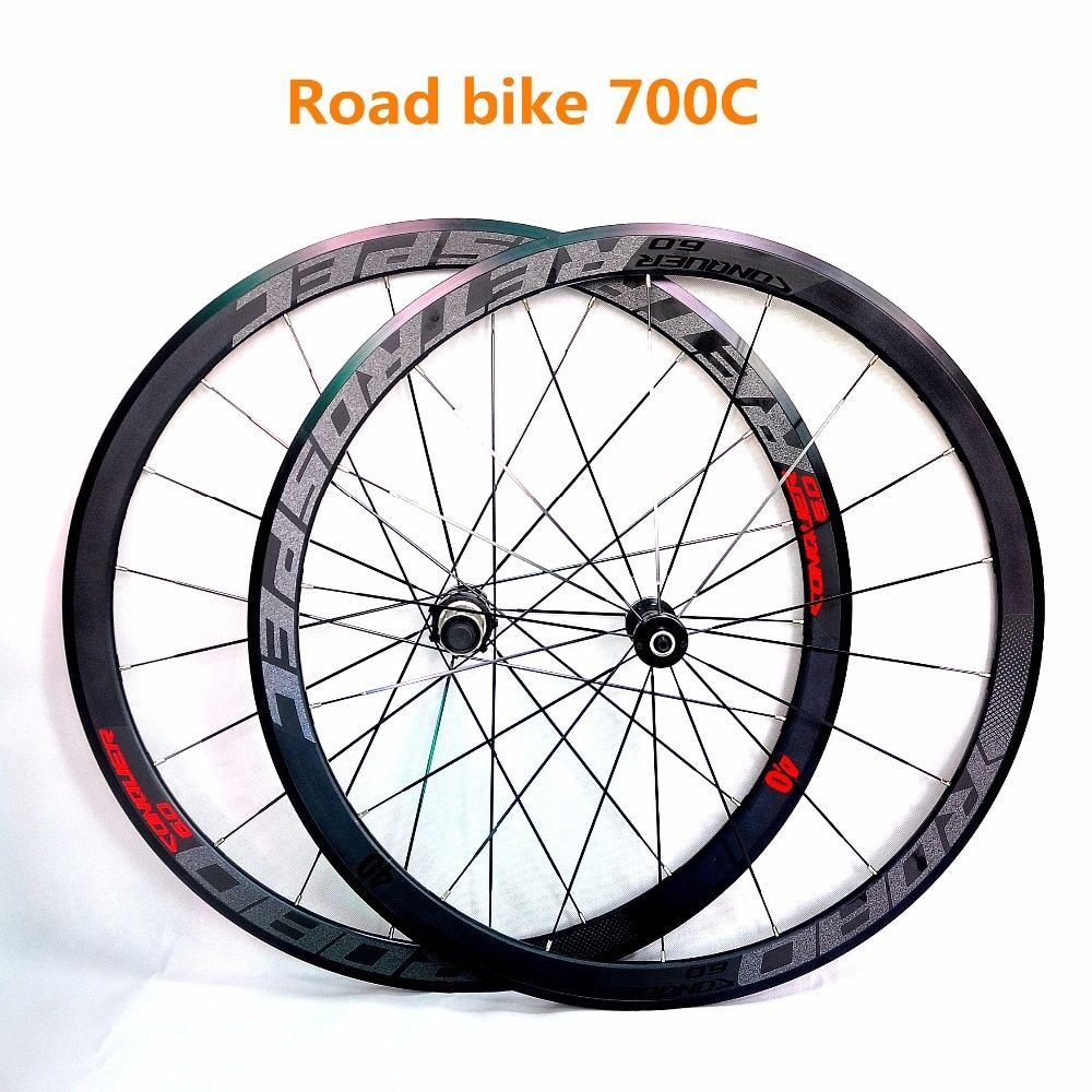 C6.0 super-light aluminum four-perlin flat spokes racing 40 rims road bike wheel 700C with anti-cursor