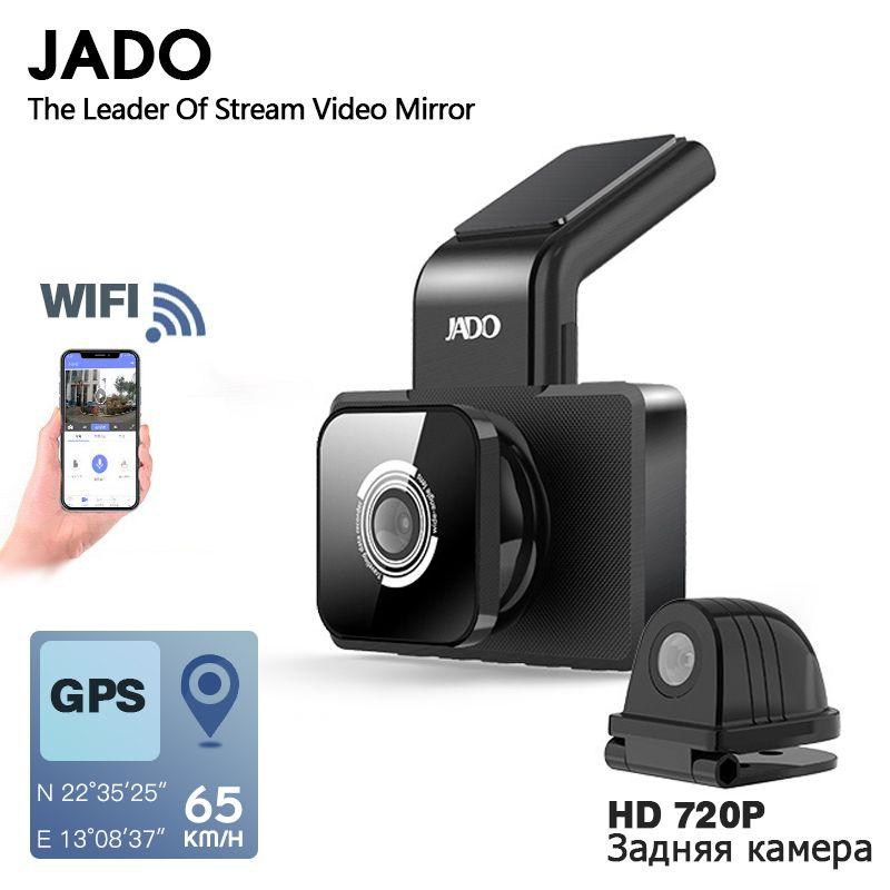 JADO D330 voiture DVR caméra WIFI vitesse N GPS coordonnées 1080P HD Vision nocturne caméra de tableau de bord 24H moniteur de stationnement Dashcam