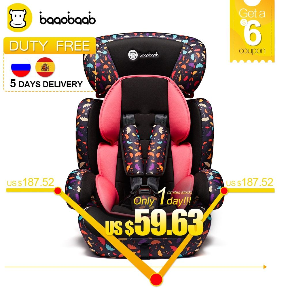 BAAOBAAB Adjustable Baby Car Seat Free Shipping Return & Change Group 1/2/3 9-36kg Child Safety Booster Seat 9 M-12 Y Armchair