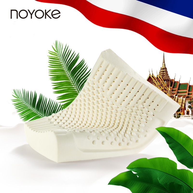 NOYOKE Thailand Import Natural Latex Cervical Vertebrae Health Care Orthopedic Massage Natural Latex Pillow