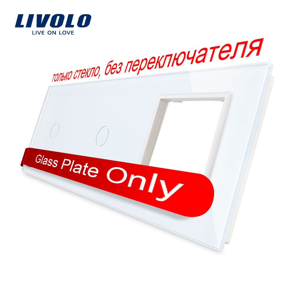 Livolo White Pearl Crystal <font><b>Glass</b></font>, 222mm*80mm, EU standard, 2Gang &1 Frame <font><b>Glass</b></font> Panel, VL-C7-C1/C1/SR-11 (4 Colors)