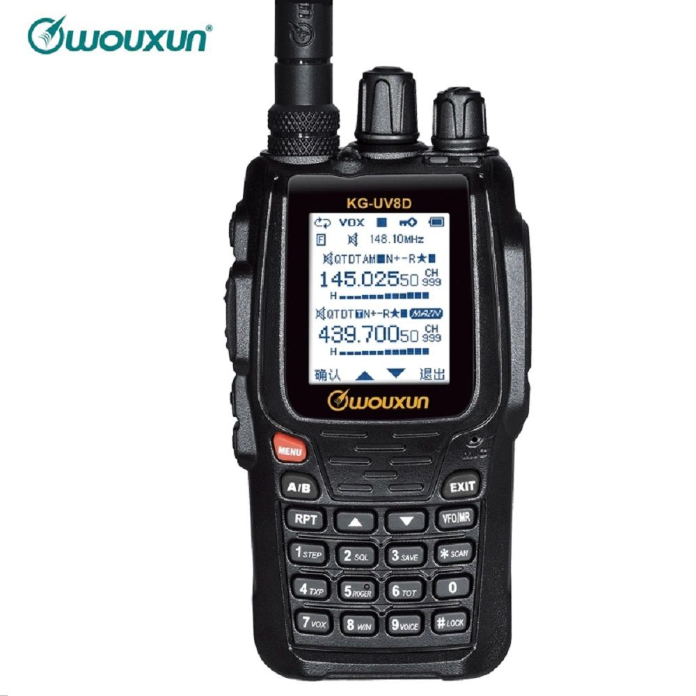 Baofeng KG-8D Two-Way Radio Digital Dual Band Transceiver 999 Memory Channels UHF/VHF Ham Walkie Talkie Color Screen Interpho