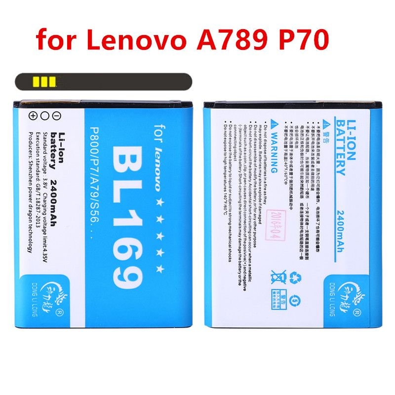 2017 NEW DLL 2400mAh BL169 Battery Use for lenovo A789 P70 P800 S560 Batteries